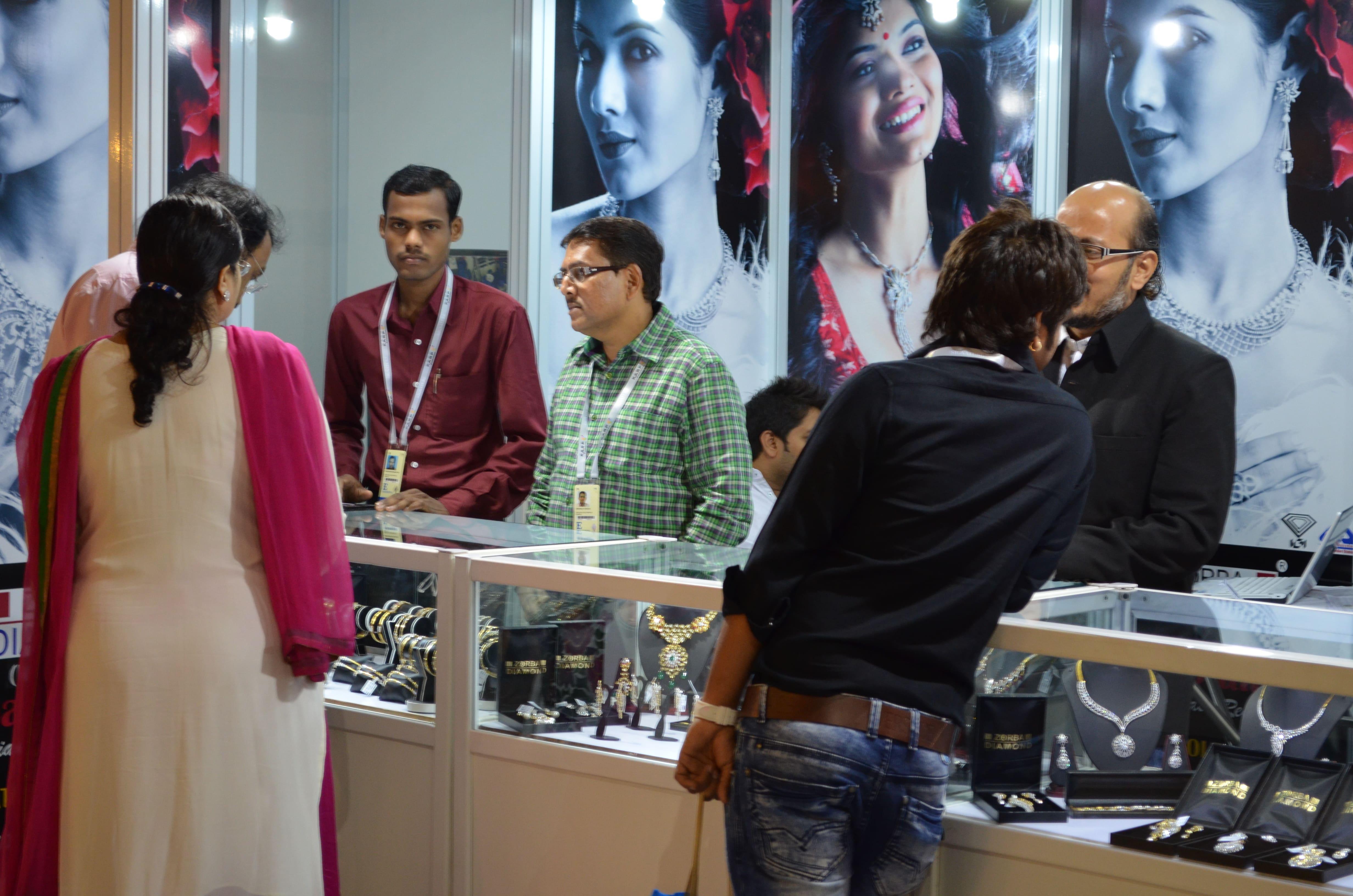 Bombay Exhibition